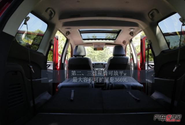 北汽幻速H5车型详解 豪华版不容错过