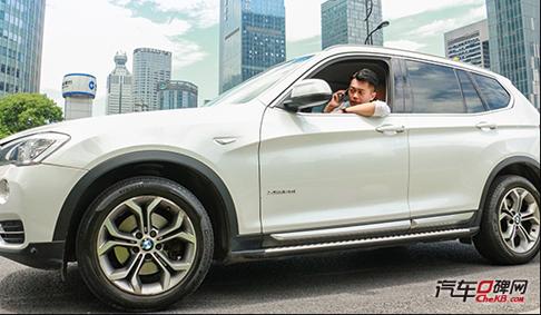 时代变迁,初心不变--杭州金昌辰宝BMW X3车主访谈
