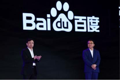 王传福对话张亚勤 百度和比亚迪将共同打造开放车辆认证平台