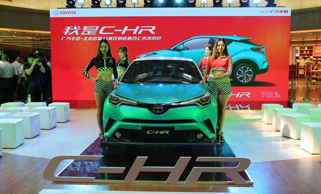 广汽丰田 C-HR--北京区域正式上线