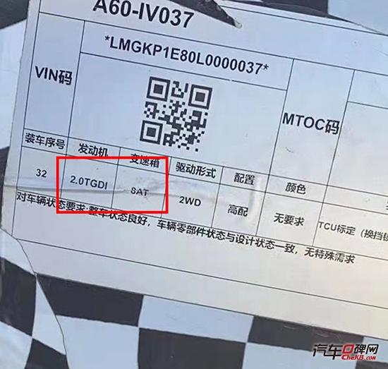 广汽传祺全新GS8谍照曝光 10月上市/升级8AT变速箱