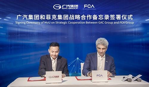 1-2.广汽集团与菲克集团签署战略合作备忘录.jpg