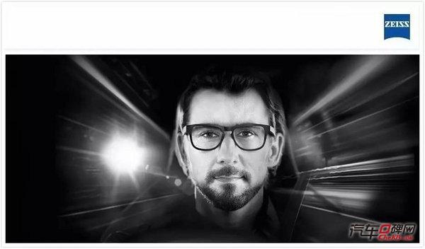 英国阿斯顿大学关于蔡司驾驶型镜片测评-图1