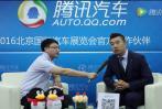 2016北京车展:访北京奥吉通林肯中心总经理