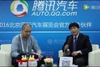 2016北京车展:访北京车豪马自达李钊强经理