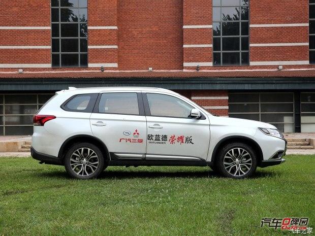 广汽三菱 欧蓝德 2017款 2.0L 两驱荣耀版