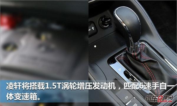 长安凌轩自动挡车型于8月上市 搭1.5T发动机-图6