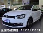 北京中奥通达汽车贸易有限公司