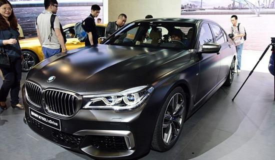 售价265.80万元 宝马M760Li xDrive上市