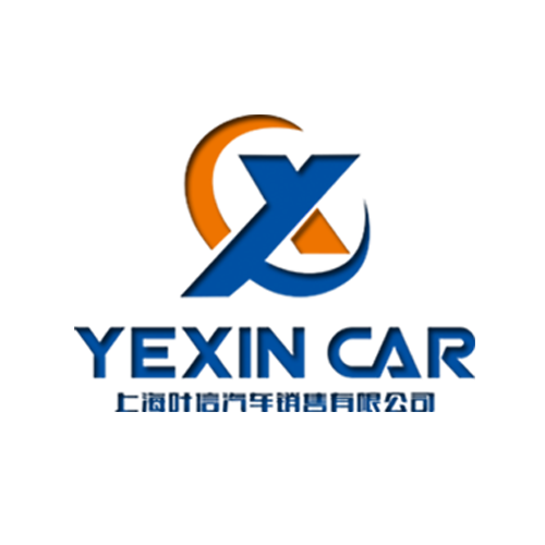 上海叶信汽车销售有限公司