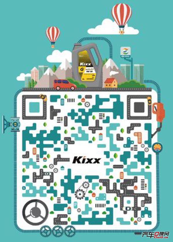 汽车引擎润滑,放心交给Kixx(凯升)!