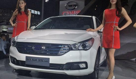 传祺GA3S PHEV上海车展亮相 起售16.48万