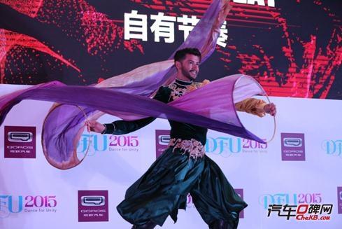 """2015""""为舞而聚""""全球舞蹈节在沪开幕"""