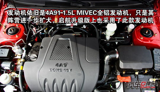 该发动机是三菱汽车目前在全球最先进的小排量发动机
