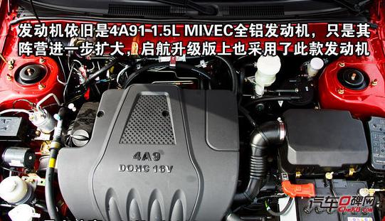 "V3菱悦一直以高性价比在家用轿车市场上有着不错的表现,如今誓将""高性价比""进行到底的V3菱悦再推2012款,在外观和内饰部分进行了部分升级,并且依然保留了价位在8万元左右的3款CVT车型。2012款V3菱悦整体造型在老款基础上进行了改进,在保留了动感时尚元素的同时,也更加注重稳重性,尤其是在线条的勾勒上,凹凸感更强。外观的改动主要集中在前脸部分,新的前脸显得更加大气,与车身的协调性更佳。车身尺寸较以往没有变化, 2500mm的轴距对于这个级别的车来说,还是可以满足家庭用户的需要的。"