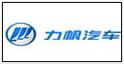 淄博鸿安汽车销售服务有限公司