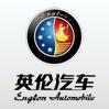 泉州鲤城劲达汽车贸易有限公司