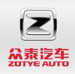 内蒙古泰牛汽车销售服务有限公司