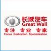 福建省泉州市万国汽车销售服务有限公司