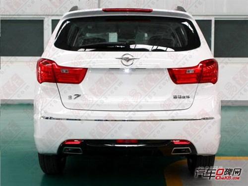 海马全新SUV--S7