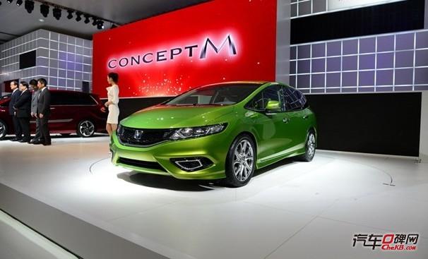 东风本田Concept S