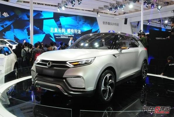 双龙XLV概念车新消息 确定2015年量产