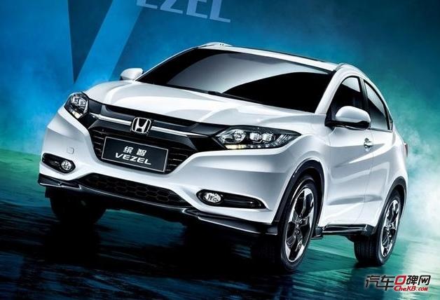 广汽本田缤智年底上市 推1.8L车型