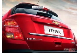 TRAX创酷图片