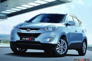 北京现代ix35最高现金优惠2.3万 现车充足