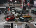 北京永达实业汽车销售
