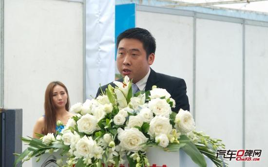 东风雪铁龙重庆区域经理 刘松 现场致辞
