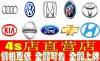 北京吉顺名车汽车贸易有限公司