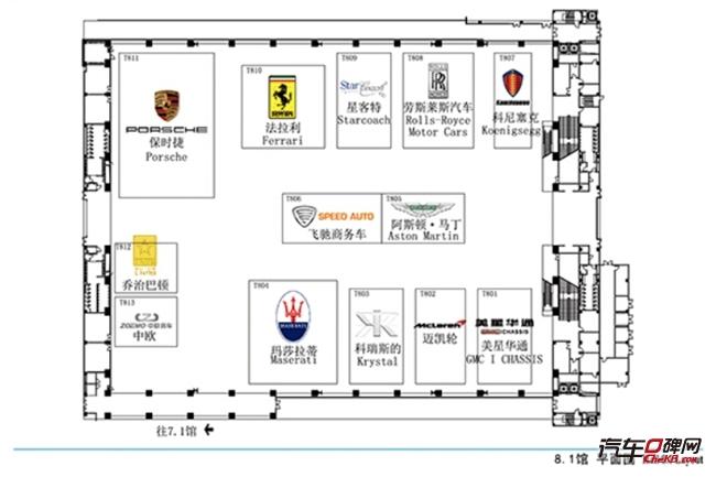 2014广州车展展位图出炉 13个展馆抢先看