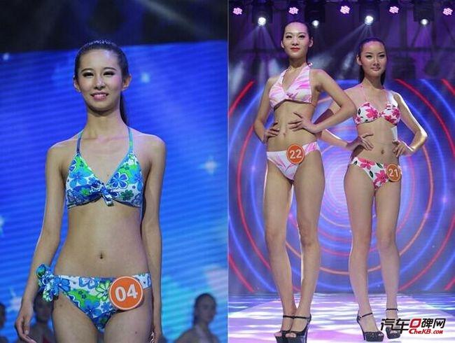2014郑州国际车展汽车模特大赛完美落幕