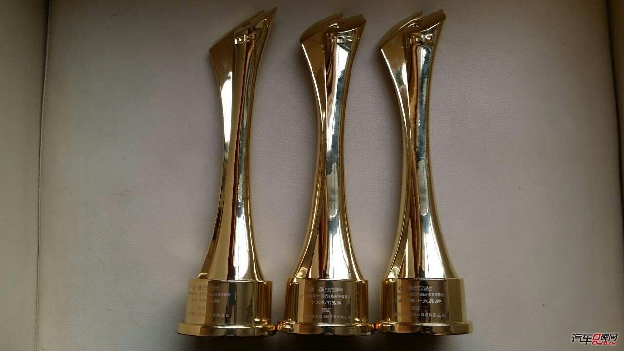 威固斩获三个奖项 年度评选荣耀而归