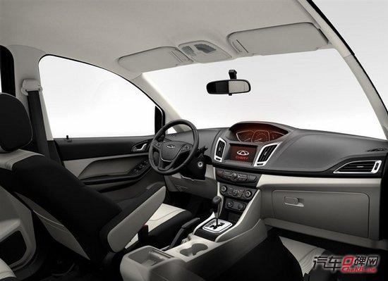 奇瑞艾瑞泽M7官图发布 上海车展上市