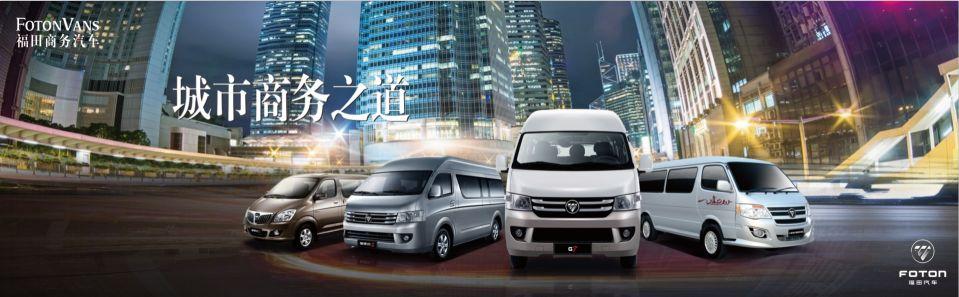 图雅诺国五系列亮相郑州国际汽车交易会