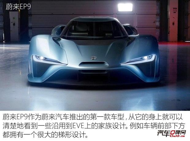 蔚来 蔚来EVE 2017款 Concept