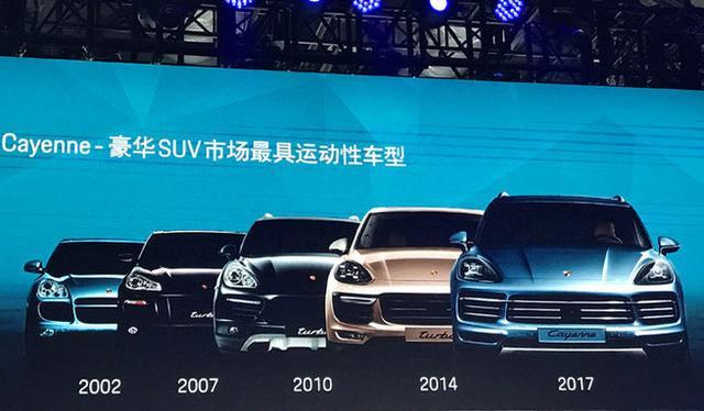 全新一代保时捷卡宴3.0T车型 将于广州车展宣布上市