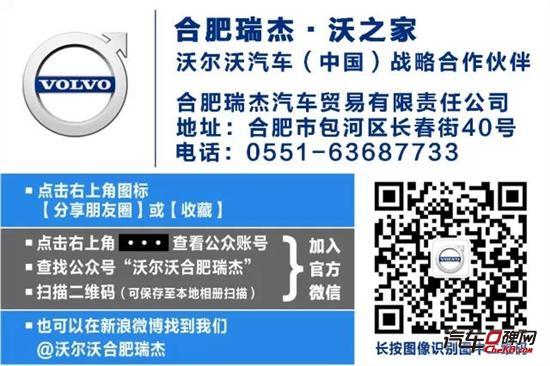http://image.bitauto.com/dealer/news/100047533/3ce6dbc4-50db-46db-9831-920ae3d6e9cd.jpg