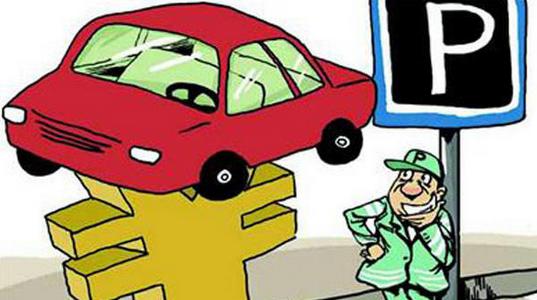免责声明: 1.上述信息内容由经销商自行发布,其真实性、准确性及合法性由经销商负责,过低的价格可能存在附加条件,请您提高警惕,汽车口碑网不承担任何保证,亦不承担任何法律责任。 温馨提示: 2.买家在购买汽车前应与商家确认所购买汽车是否为平行进口车。如确认购买平行进口车,买家可参考以下注意事: a)车辆具体配置情况 b)货物进口证明书(关单) c)随车检验单(商检) d)车辆一致性证书 e)车辆购置发票 f)落户当地的政策(如不符合政策,则无法上牌) g)是否符合中国标准 h)车种是否合法合规 i)车辆保险