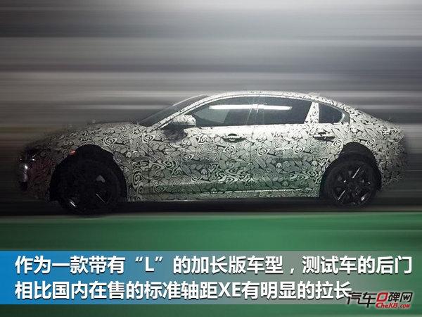 捷豹国产XEL年内上市 搭全新2.0T/动力超奥迪A4L-图7