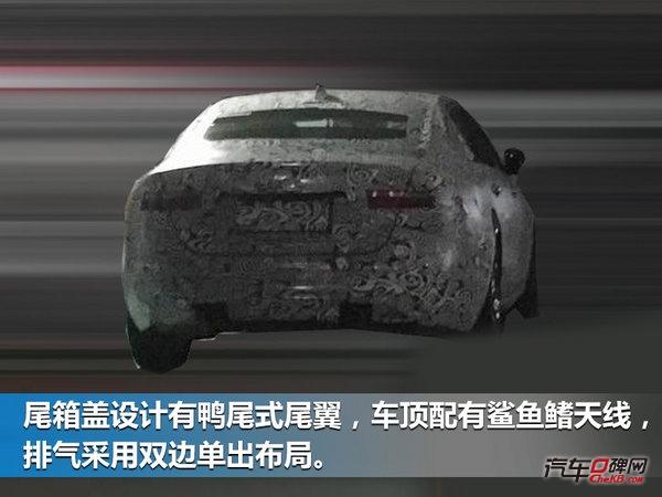 捷豹国产XEL年内上市 搭全新2.0T/动力超奥迪A4L-图8