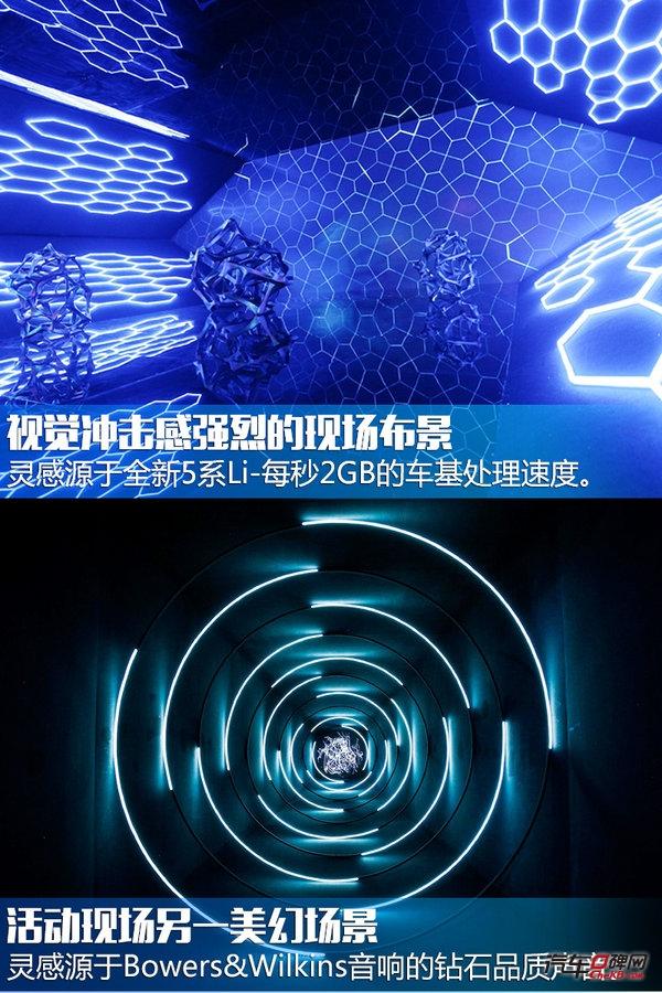 宝马全新一代5系Li正式上市 售XX-XX万元-图2