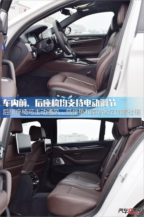 全新一代宝马5系Li今日上市 售价XX-XX万元-图5