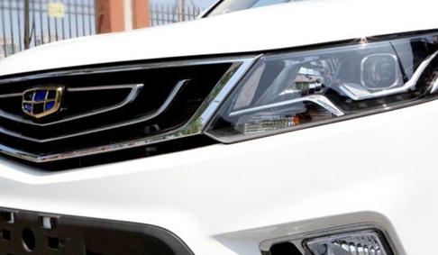 吉利新款SUV实车图曝光,或三季度上市
