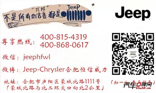 QQ截图20150324160955_副本.jpg