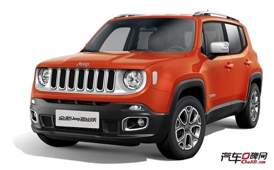 国产jeep自由侠上市